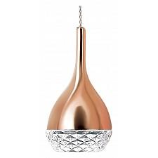 Подвесной светильник Khalifa 5165
