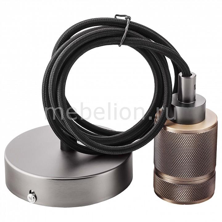 Подвесной светильник Sun Lumen 056-564 trustfire f22 stainless steel xp er2 wc 5 mode 220 lumen memory led flashlight 1 aa 1 14500
