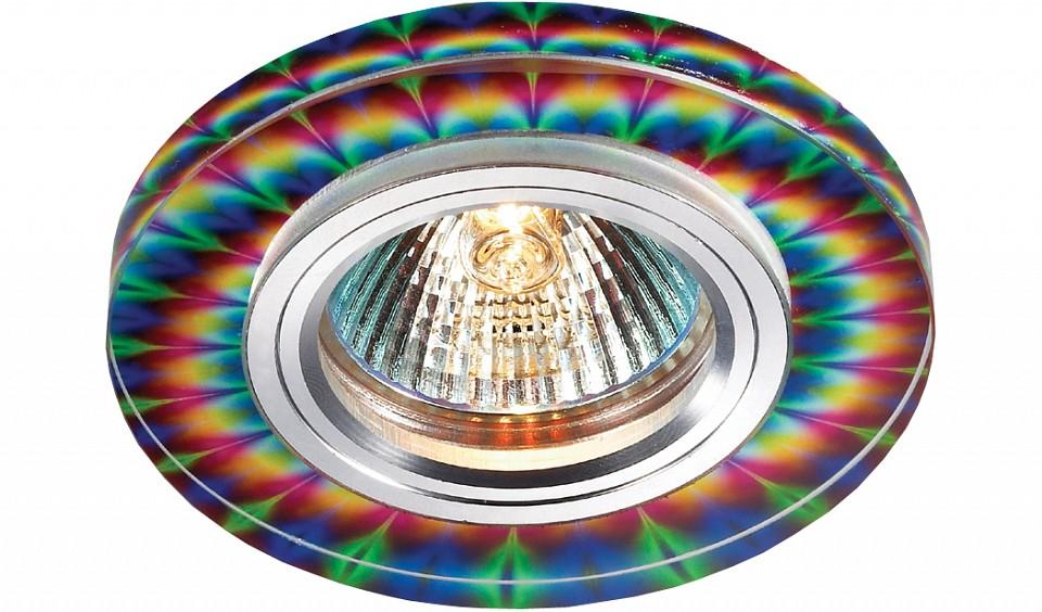 Встраиваемый светильник Novotech 369911 Rainbow