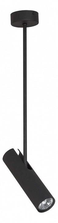 Светильник на штанге Nowodvorski Eye Super Black 6502