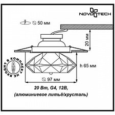 Встраиваемый светильник Novotech 369374 Crystal