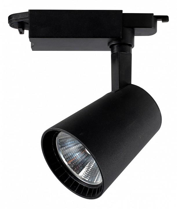 Светильник на штанге Kink Light Треки 6484-2,19 new 30w cob led light strip source warm white light lamp chip 120 65mm for diy car outdoor lighting led flood light dc12v 14v