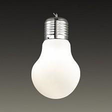 Подвесной светильник Odeon Light 2872/1 Bulb