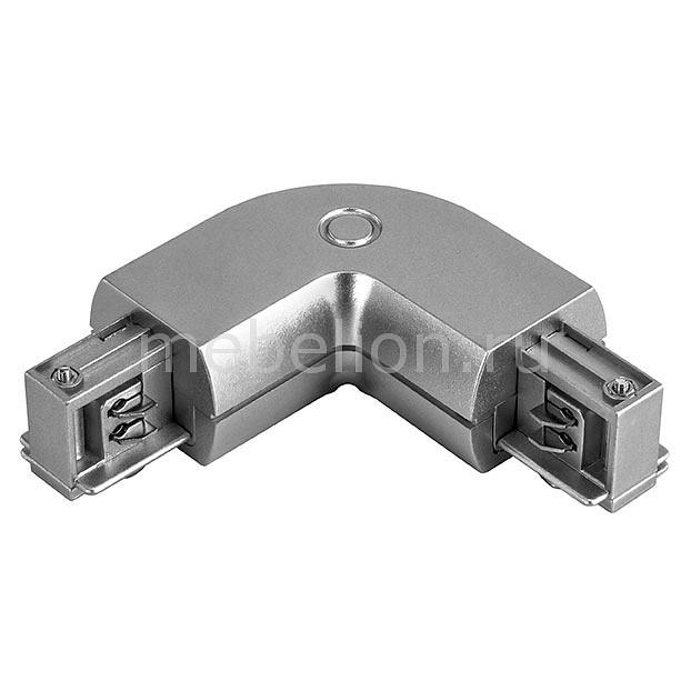 Купить Соединитель Barra 504129, Lightstar, Италия, серый, металл, полимер