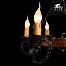 Подвесная люстра Arte Lamp A9520LM-6BR Taverna