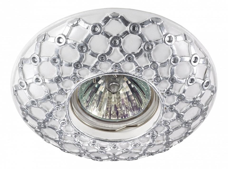 Встраиваемый светильник Novotech Pattern 370114 светильник 370114 novotech