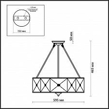 Подвесной светильник Odeon Light 2270/6 Riona