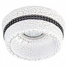 Встраиваемый светильник Extra 041031
