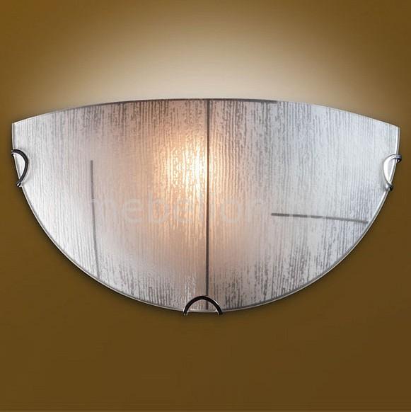 Купить Накладные светильники Lint Black 055  Накладной светильник Sonex