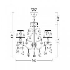 Подвесная люстра Maytoni ARM016-05-R Elegant 7