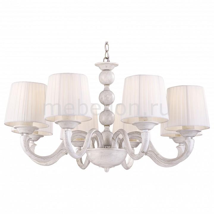 Подвесная люстра Arte Lamp Alba A9395LM-8WG люстра arte lamp alba a9395lm 8wg