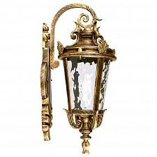 Светильник на штанге Прага 11357