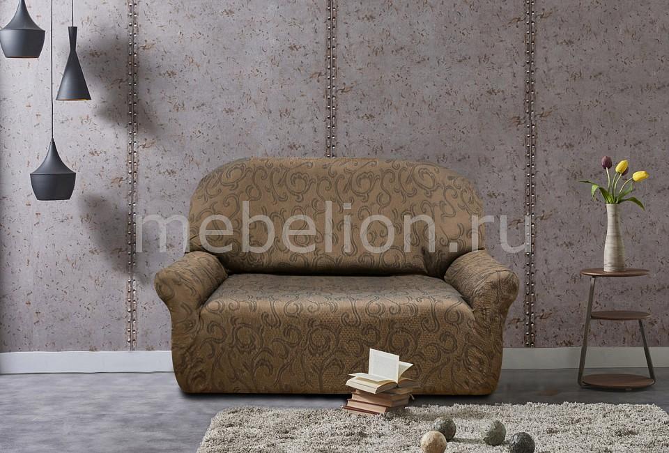 Чехол для дивана Belmarti БОСТОН чехол для диванов belmarti набор чехлов для дивана и кресел бостон