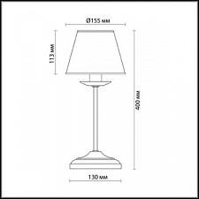 Настольная лампа Odeon Light 2771/1T Meisa