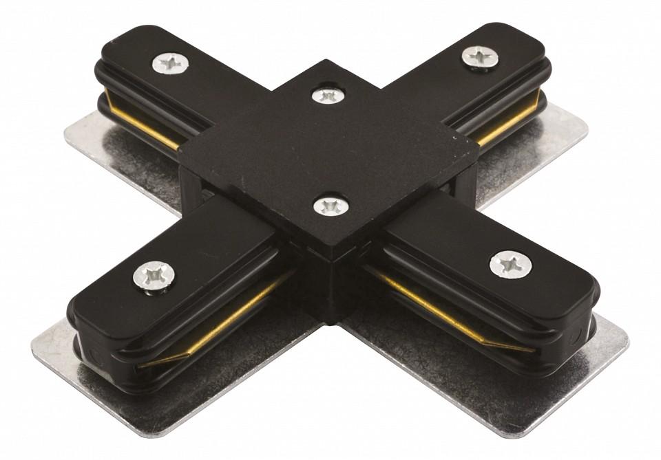 Соединитель Arte Lamp Track Accessories A110006 Track Accessories A110006