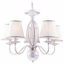 Подвесная люстра Arte Lamp A2046LM-5WG Calamaro
