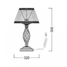 Настольная лампа Maytoni ARM247-00-R Grace