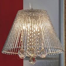 Подвесной светильник Piagge LSC-8406-04