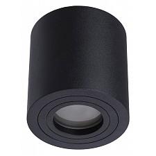 Накладной светильник Galopin 1460/04 PL-1