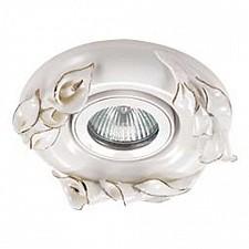 Встраиваемый светильник Farfor 370039