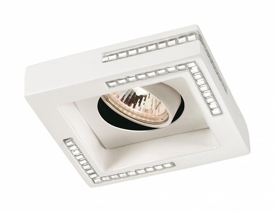 Встраиваемый светильник Novotech 369843 Fable