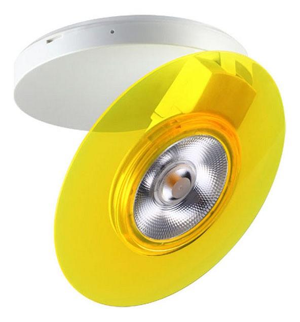 Светильник на штанге Razzo 357476, Novotech, Венгрия  - Купить