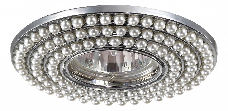 Встраиваемый светильник Novotech 370141 Pearl