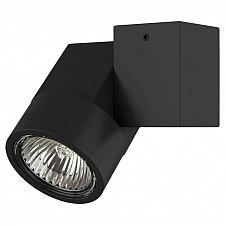 Светильник на штанге Illumo X1 051027