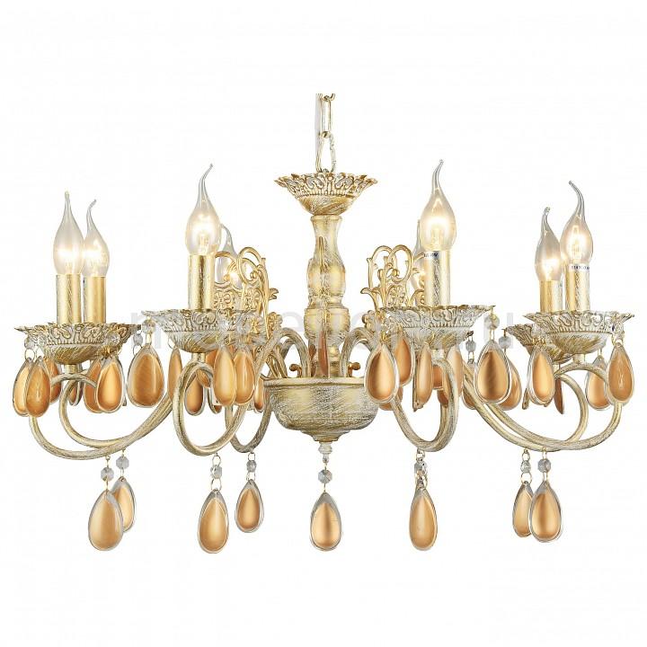 Подвесная люстра Arte Lamp Ciondolo A5676LM-8WG arte lamp a9395lm 8wg