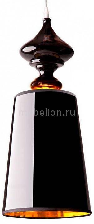 Подвесной светильник Nowodvorski Alaska Black 5756
