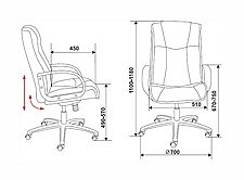 Кресло компьютерное CH-838AXSN мокка