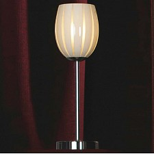 Настольная лампа декоративная Brindisi LSF-6704-01