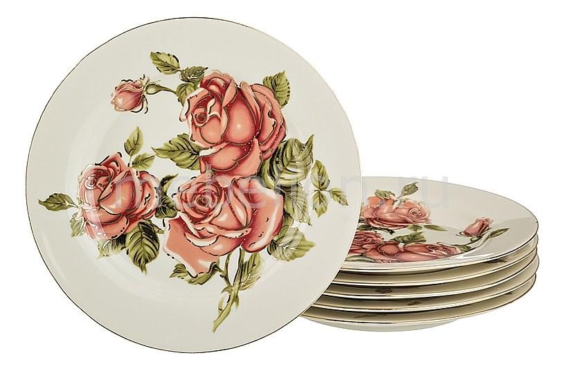 Набор тарелок плоских АРТИ-М Набор из 6 тарелок плоских Корейская роза 126-502 кофейный набор lefard корейская роза