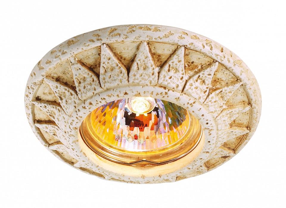 Встраиваемый светильник Novotech Sandstone 369534