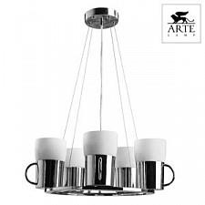 Подвесной светильник Arte Lamp A9484SP-5CC Brooklyn