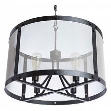 Подвесной светильник Foschia 8110/03 SP-4