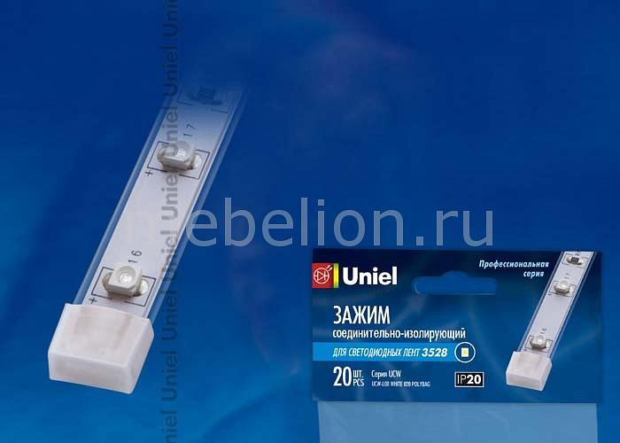 Крепление для ленты Uniel 06616 крепление для светодиодной ленты 06616 uniel ucc l08 white 020 polybag