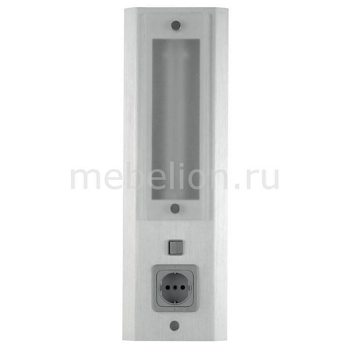 Специальный светильник для кухни Tricala 2 89715 mebelion.ru 2113.000