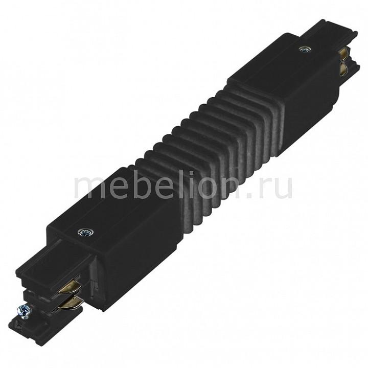 цена на Соединитель Donolux DL02021 DL020218U
