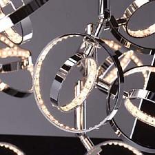 Накладной светильник MW-Light 678011609 Граффити 9