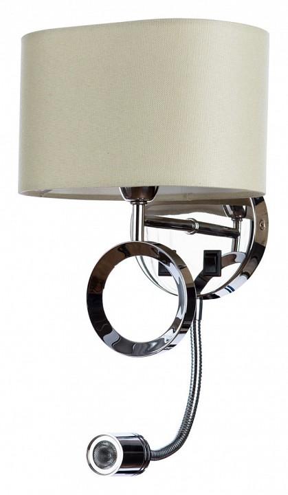 Бра с подсветкой Divinare Contralto 4069/02 AP-2 цена