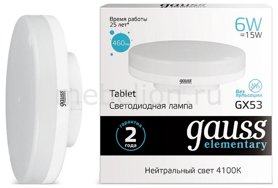 Лампа светодиодная Gauss 838 GX53 180-240В 6Вт 4100K 83826