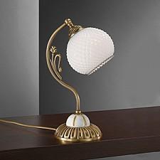 Настольная лампа Reccagni Angelo P 8605 P 8605