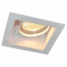 Встраиваемый светильник Cryptic A8050PL-1WH