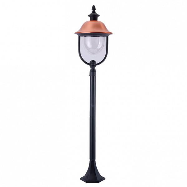 Наземный высокий светильник Arte Lamp