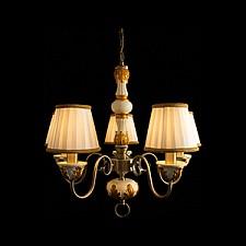 Подвесная люстра Arte Lamp A9570LM-5WG Benessere