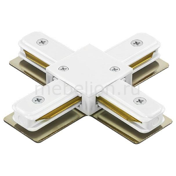 Купить Соединитель Barra 502146, Lightstar, Италия, белый, металл, полимер