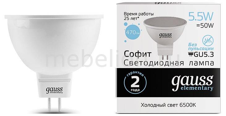 Лампа светодиодная Gauss 135 GU5.3 180-240В 5.5Вт 6500K 13536