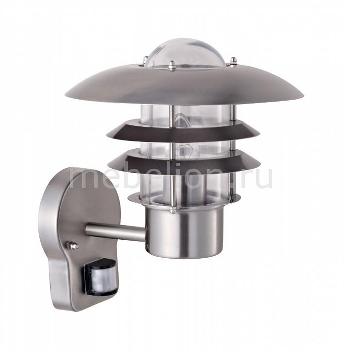 Светильник на штанге Outdoor 3113-11 mebelion.ru 2380.000