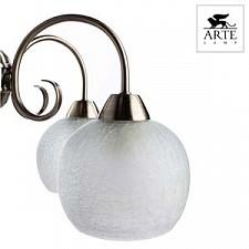 Подвесная люстра Arte Lamp A9316LM-5AB Margo